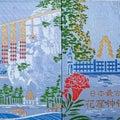 #三重県熊野市の画像