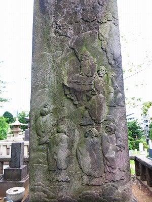 追記】青山霊園 X 二本松藩主丹...