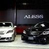 ALESSで一緒にお仕事しませんか?の画像