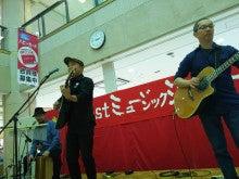 08_昭和キングス