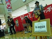 03_k-aqua