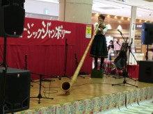 01_蔵田亜由美(山口県)