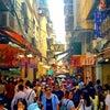 【香港スイーツ】マカオ〜香港の画像