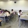 9/23 東武友の会 チョークアート講座の画像