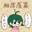 ★記事まとめサイト★