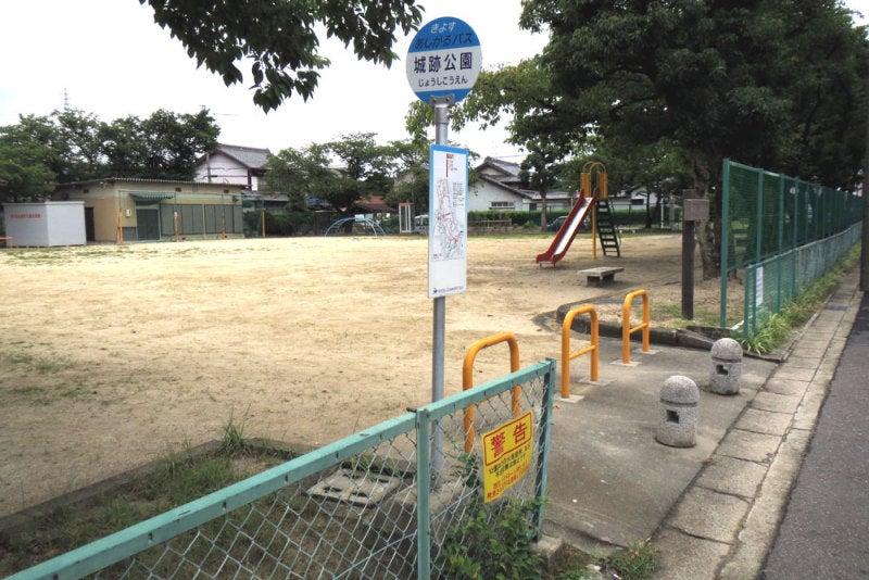 小田井城/④バス停
