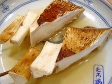松茸の関東煮・おでん