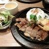 旅4日目(神戸)の画像
