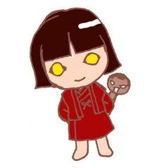 博多人形妖怪展フリー素材イラスト座敷童子小豆洗い河童