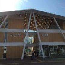 女川駅yupopo(…