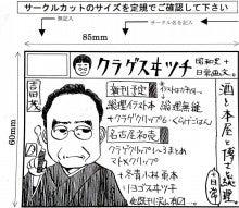 名古屋コミティア47