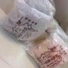 熊岡さんのお菓子いただきました♡の画像