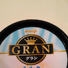 明治のアイスクリーム「GRAN」がリニューアル第50回RSP inお台場の画像