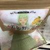 ★For-S★ *美女と野ジュース(マンゴー味)*の画像