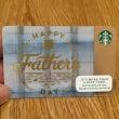 父の日カード(シアト…