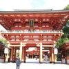 旅6日目(神戸)の画像