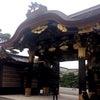 雅藝 MEETS 二条城☆祝20周年!書道家川邉りえこさんの「日本雅藝倶楽部」の画像