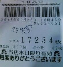IMG_20150927_183035277.jpg