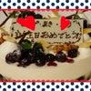 誕生日ぱーちー!!の画像