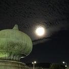 三条大橋でお月見の記事より