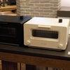 """話題の""""ハイテク""""トースターBALMUDA The Toasterが本日QVCに登場!の画像"""