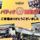 先週の新商品☆Wライダース☆ニコちゃんNEWパーカー☆あやのちゃん愛方コーデ☆の記事より