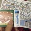 東京メトロ、東葉高速線、りんかい線 完乗!の画像
