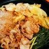 余った野菜でキムチ鍋✨の画像