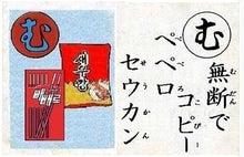 https://stat.ameba.jp/user_images/20150928/20/kujirin2014/b7/ae/j/t02200142_0424027313438542245.jpg