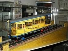 ネロベルク鉄道の模型