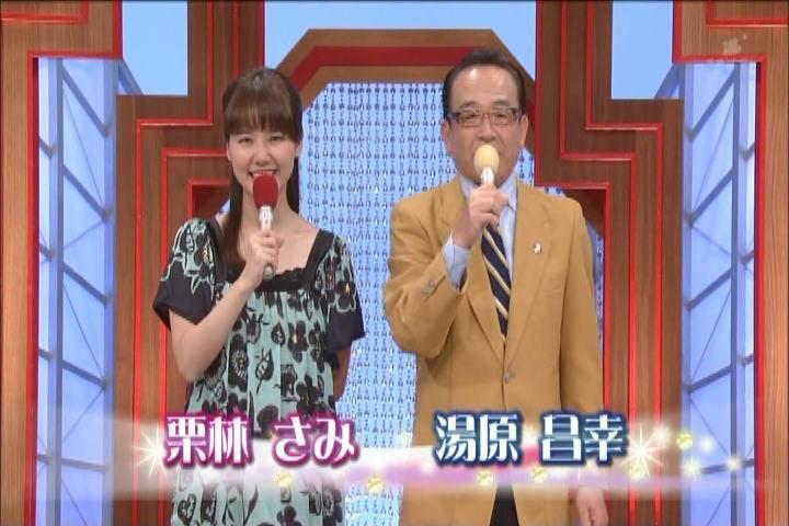 ②チバテレビ カラオケ大賞21 ゲ...