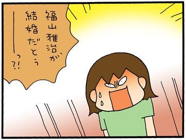 ぷりっつイケメン
