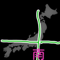 画像 日本のオジサンが汚ない?のは風水で解る の記事より