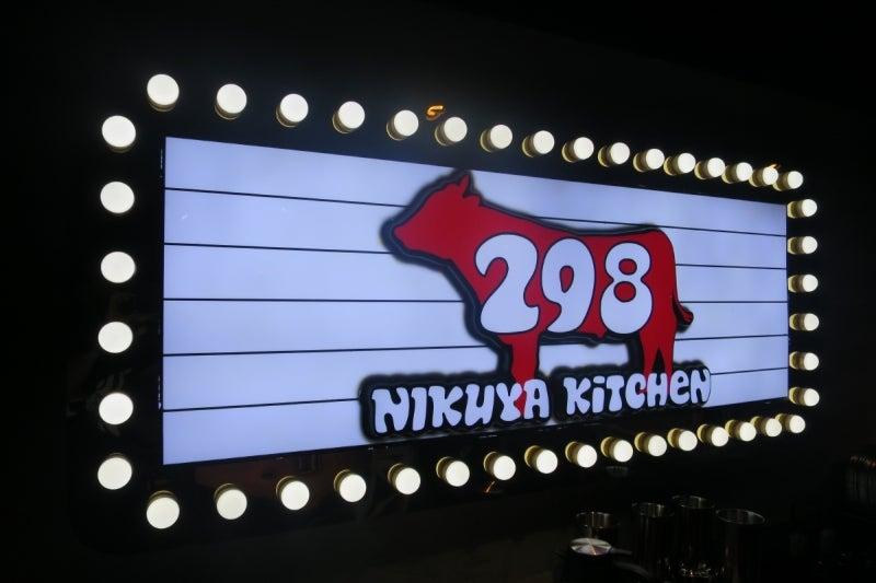 298Kitchen1