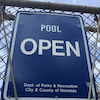 市民プールの画像