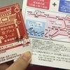東急、横浜地下鉄、相鉄、中華街で占いの画像