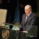 第3次世界大戦をプーチンさんが回避! でも、全く自慢しない男。の記事より