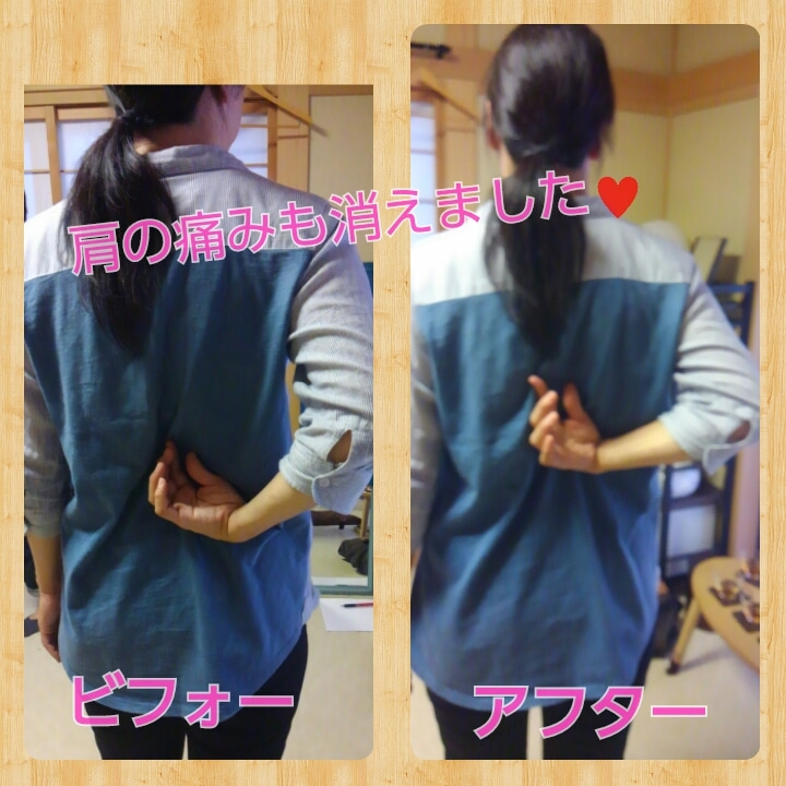 PhotoGrid_1443531335861.jpg
