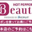 新しいブログ☆