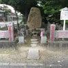 川崎大師 まり塚の画像