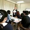 マンガの授業の画像