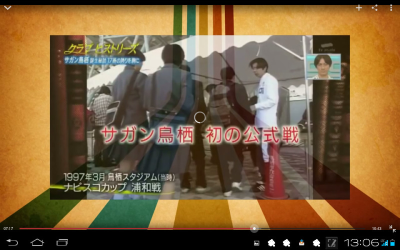 たんねるSAGA - JapaneseClass.j...