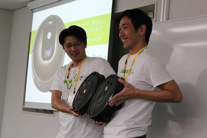 iRobot 第1回ファンミーティング