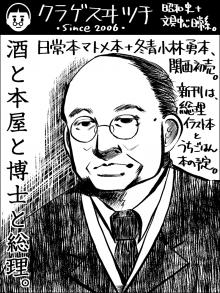 関西コミティア47