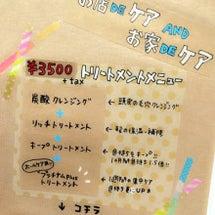 Happy menu…
