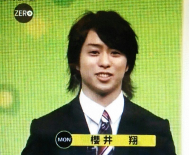 「櫻井翔 24歳」の画像検索結果