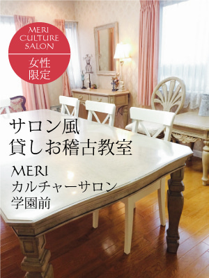 bn_salon