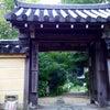 浄瑠璃寺、良かったです!の画像