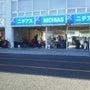 全日本選手権Rd.8…