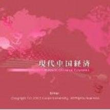 中国政府、AIチップ…